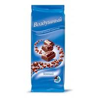 Dark chocolate in bulk