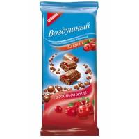 Cranberry jelly wholesale