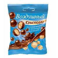 Krispello milk chocolate in bulk