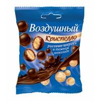 Krispello dark chocolate in bulk