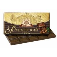 Babaev bitter wholesale