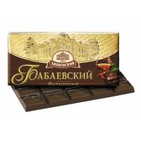 Babaev Branded wholesale