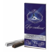 Inspiration Elite Almond 75% Cocoa wholesale