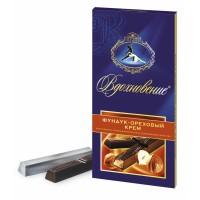 Inspiration with hazelnut cream and hazelnuts wholesale