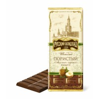 Russian chocolate Milk porous with grated hazelnuts wholesale