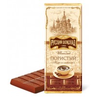 "Russian chocolate porous ""Coffee with cream"" gross"