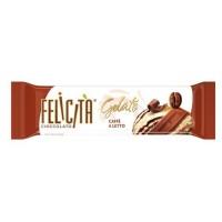 Milk chocolate FELICITA GELATO Caffe a Letto stuffed tasteful creamy coffee ice cream in bulk