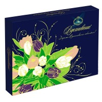 Inspiration almond marzipan wholesale