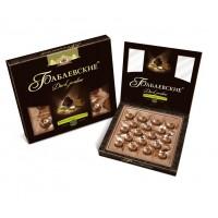 "Sweets ""Babaevskie» Dark Praline Almond praline wholesale"