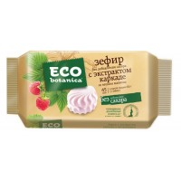 Zephyr Eco-botanica with an extract of Hibiscus with raspberry flavor in bulk