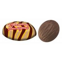 """Chocolate nut"" gross"