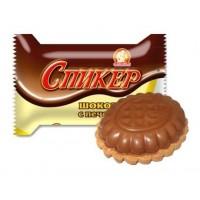 "Chocolate biscuits ""Speaker"" gross"
