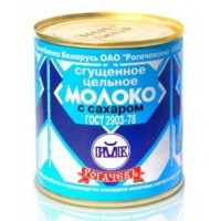 Condensed milk with sugar w / w wholesale