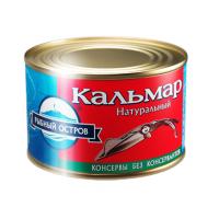 Kalmar wholesale natural