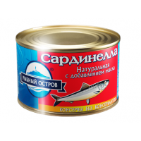 Sardinella natural with gross oil
