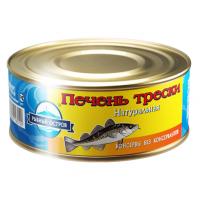 Cod liver natural wholesale