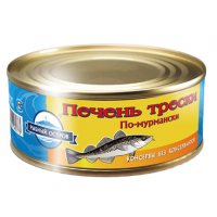 Cod liver in Murmansk wholesale