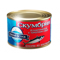 Atlantic mackerel in tomato sauce, wholesale