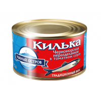 Black Sea Sprat not cleaned in tomato sauce in bulk