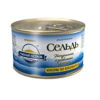 Atlantic Herring natural with gross oil