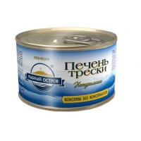 Cod liver natural top grade wholesale