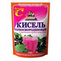 Blackcurrant jelly with pieces of black currant instant wholesale