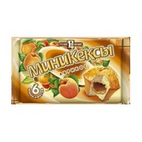 Apricot mini cupcakes wholesale