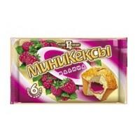 Raspberry mini cupcakes wholesale