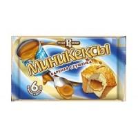 Boiled condensed milk mini cupcakes wholesale