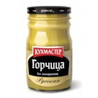 """""""Russian"""" gross"""