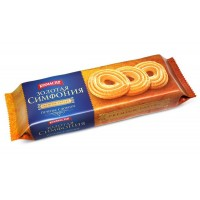"Biscuits ""Golden Symphony"" Butter Wholesale"