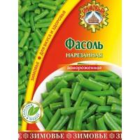 Beans Wholesale