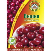 Cherry without stone wholesale