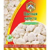 Cauliflower wholesale