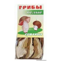 Dried porcini mushrooms wholesale