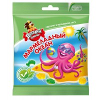 """Kid's souvenir""  fruit jelly ocean wholesale"