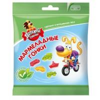 """""""Kid's souvenir""""  gummi races wholesale"""