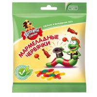 """""""Kid's souvenir""""  gummi worms wholesale"""