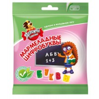 """Kid's souvenir"" gummi figures and letters wholesale"