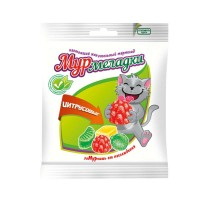 """Murmelade"" with citrus fruit fl avour wholesale"