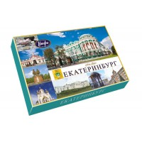 """Ekaterinburg""- wholesale"
