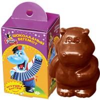 """""""Kid's souvenir"""" with a surprise inside (Hippo) wholesale"""