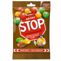 """Stop"" chocolate wholesale"