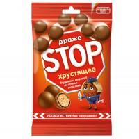 """Stop"" crispy wholesale"