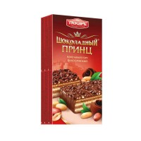 """Chocolate Prince"" wholesale"