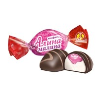 """""""Alina"""" raspberry wholesale"""