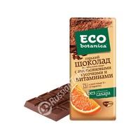 Bitter Chocolate Eco-botanica with orange slices and vitamins
