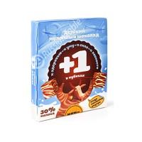 Milk chocolate O'Zera children