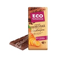 Bitter Chocolate Eco-botanica with ginger
