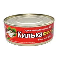 017 Sprat in tomato sauce with Chili 240gr. wholesale